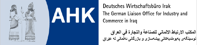 IBBC enters partnership with The German Liaison Office for Industry and Commerce in Iraq (DWI) AHK-Logo-1