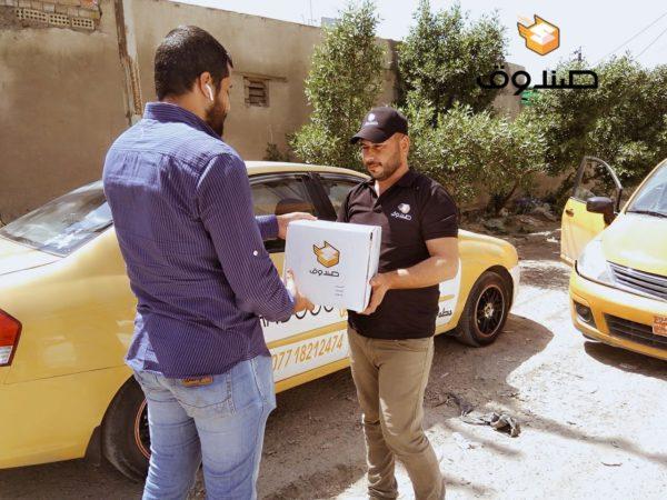Exploring Tech in Iraq: 'Sandoog – solving Iraq's logistics nightmare by digital innovation' Sandoog-1-600x450
