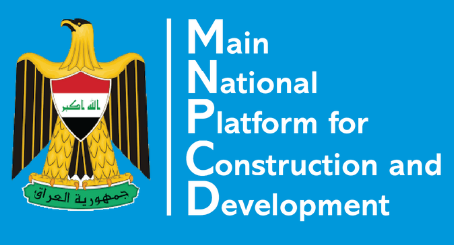 Iraq Launches New National Data Platform for Reconstruction and Development MNPCD-Iraq-cropped